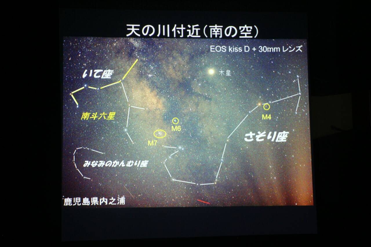 https://4310b1a9-a-c2f1267d-s-sites.googlegroups.com/a/yoshida-agu.net/home/dairy-of-yoshida-lab/201566/kanboukai2.JPG?attachauth=ANoY7cqq4n0j0ALIjwJNh11HBo6t5WjNSor_eWzUJW8F-nJMuWyrxbihkDT0BaTof7ds9M5S_jaXS4wHsw2dLXrou_2t0LfTbiF4dpPaU4--yl3fMX8lzmlS4S4pxTr_PZX96NNATeQBdYTH6-Hztl8edrrzKncJ5SmMzjEatZ4qfOQ9tbHRWHFs8WcNbzqEvQKgjm2IRZTU7CswXrYoM82_iMxnvryXcWMwUsg4n-S1p1pOatM5tSdtnSxUNG7JG2wHuC-prkg4&attredirects=0