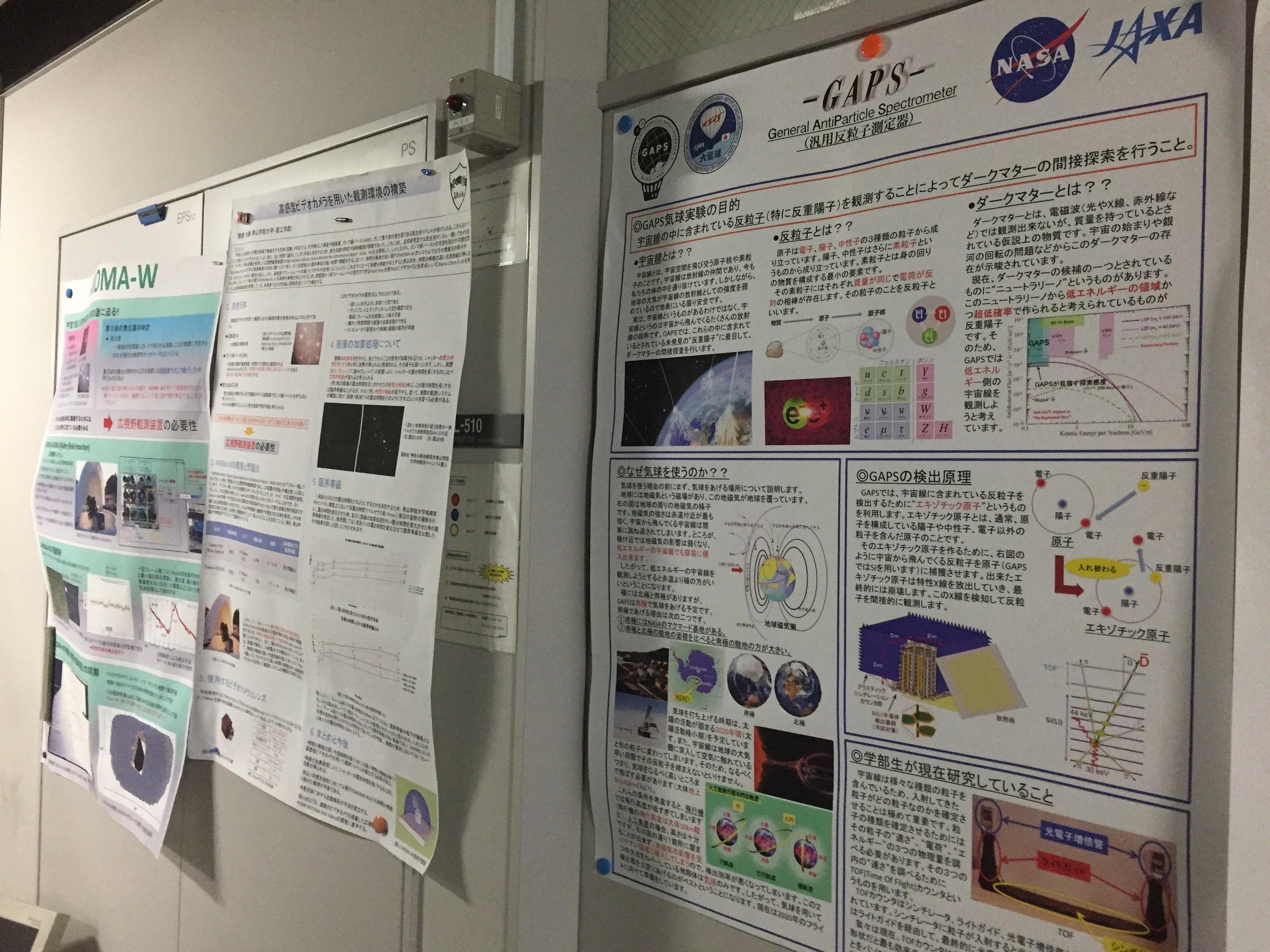 https://4310b1a9-a-c2f1267d-s-sites.googlegroups.com/a/yoshida-agu.net/home/dairy-of-yoshida-lab/20151111/IMG_2567.jpg?attachauth=ANoY7craDaMduuYoaZjPGgo_5bMzJlGrog85z_d8uhJKiK2qNBYKXPhsq6102sjQfCW24DKkULILU-AjITA2C9tznYt20RblGJUpxhRY2OUreDYwl3nHTaOmadpoP1kTxQpdJ9cmCpoExk8gvY-rAOx0RrrHABxaeeWBOXphqMdZWMingjhuwUfin07yDLRnC50pKVfy85D-3YGb2Pfbnw07yyDXBrxeQYg1OtaYX6C6uPHS9jSuhCvMKzOwJGrVQ8-GKzapI8WF&attredirects=0